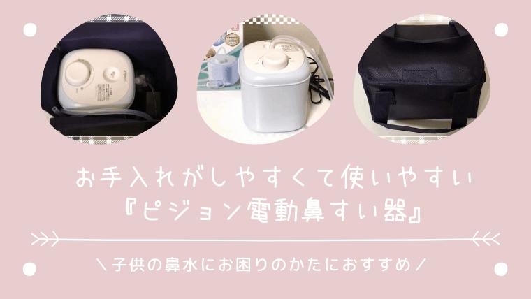 洗い メルシー 方 ポット