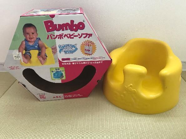 バンボと箱の画像