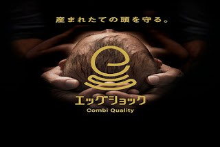Combi(コンビ)チャイルドシート「クルムーヴ スマート」エッグクッション