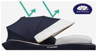 Combi(コンビ)チャイルドシート「クルムーヴ スマート」スリープシェル