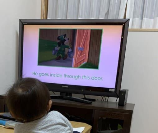 ディズニー英語教育(DWE)息子視聴中