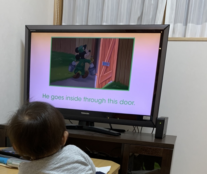 ディズニー英語システム(DWE)息子視聴中