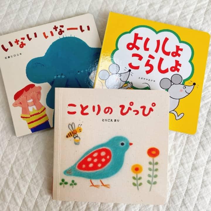 こどもちゃれんじbaby本3冊