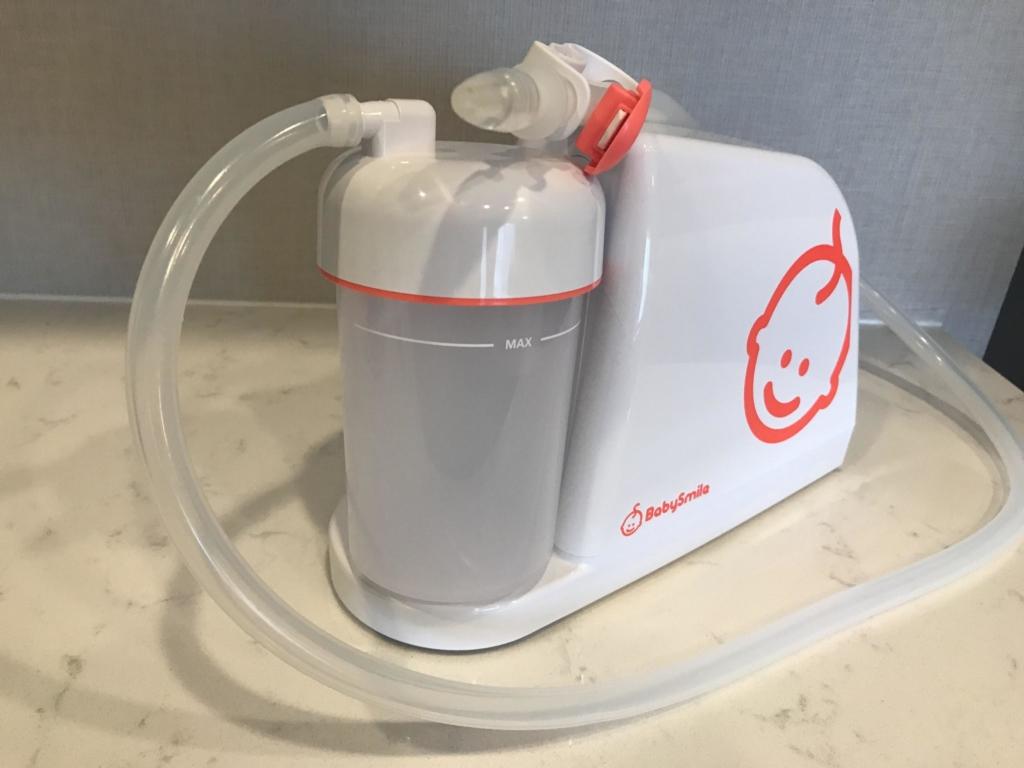 電動鼻吸い器メルシーポット全体アップ