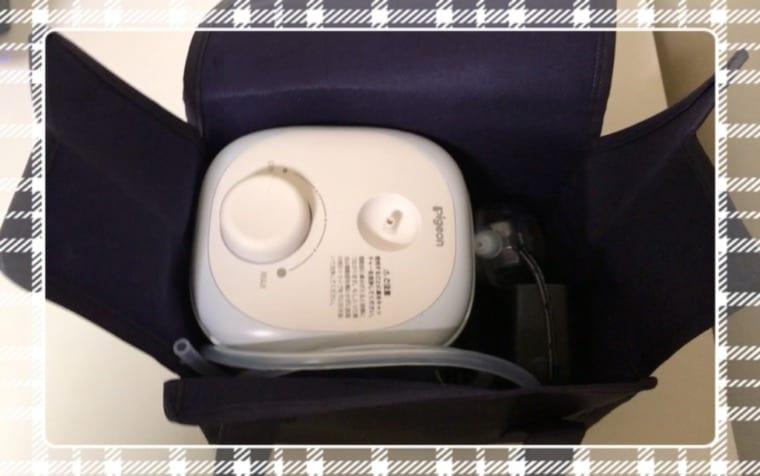 ピジョン電動鼻吸い器を専用のバックに収容