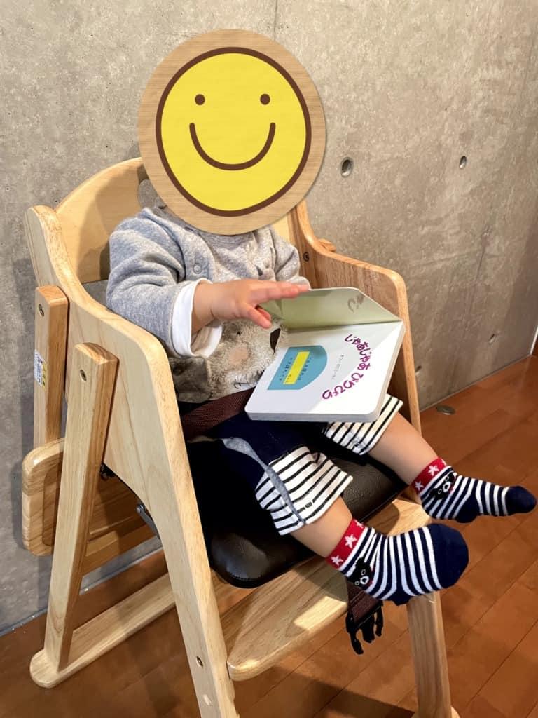 本を読む椅子としても使用