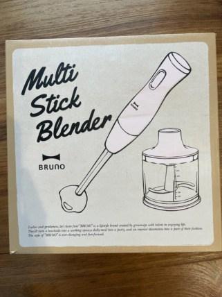 ブルーノ(BRUNO)マルチスティックブレンダーを知って購入しようと思ったきっかけ