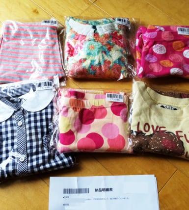 激安子供服が100円で買えるキャリーオンで購入したもの