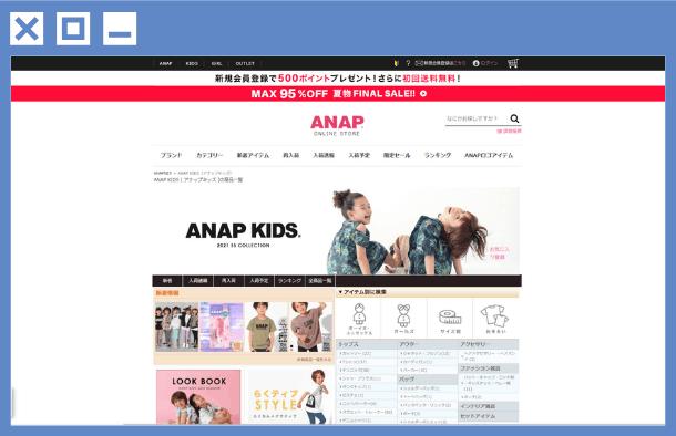 ANAP-KIDSホームページ