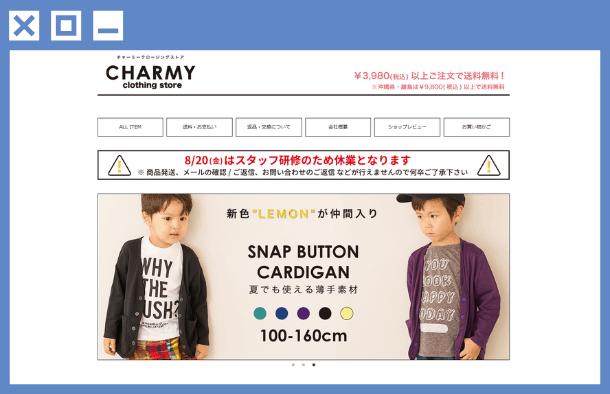 CHARMY CLOTHING STOREホームページ