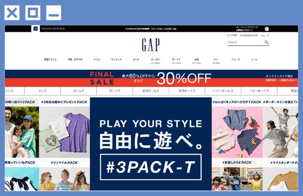 GAPホームページ