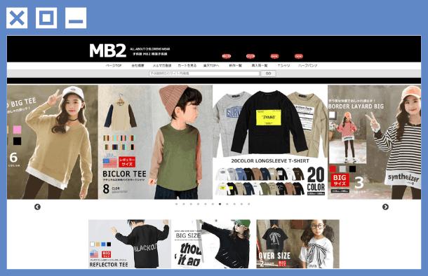 MB2ホームページ