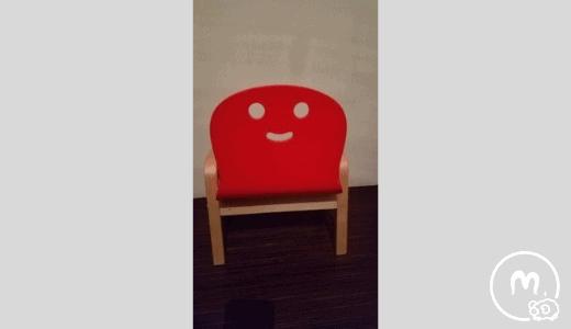 キコリの椅子背面から